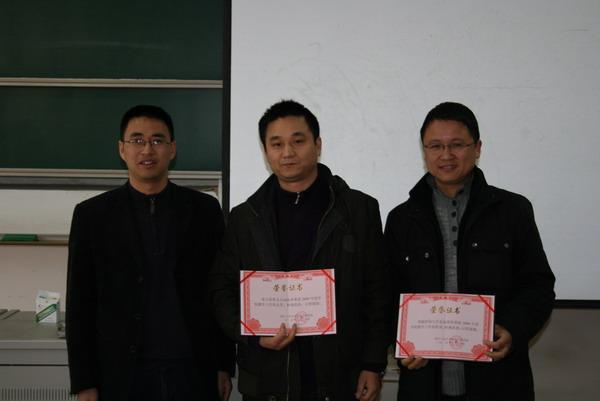 浙江工业大学信息工程学院图片