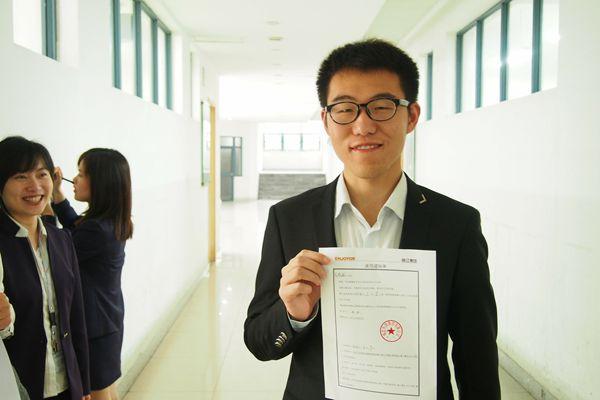 浙江工业大学信息工程学院